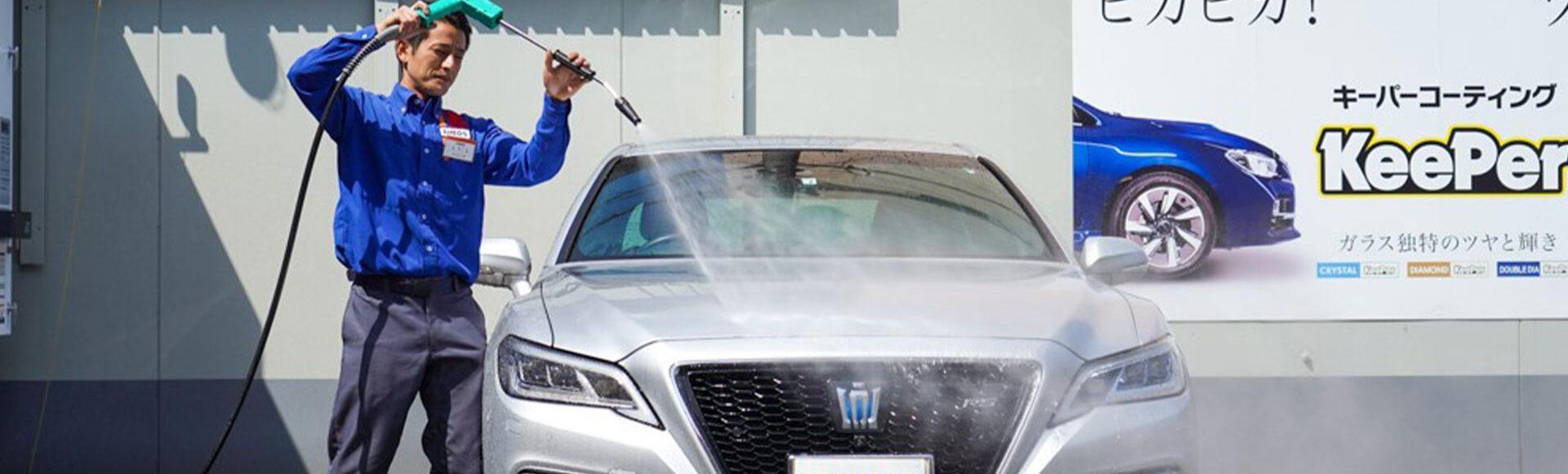 愛車に新車以上のツヤと輝きをカーケアのことならなんでもご相談ください。KeePer1級資格保有者多数在籍しています。